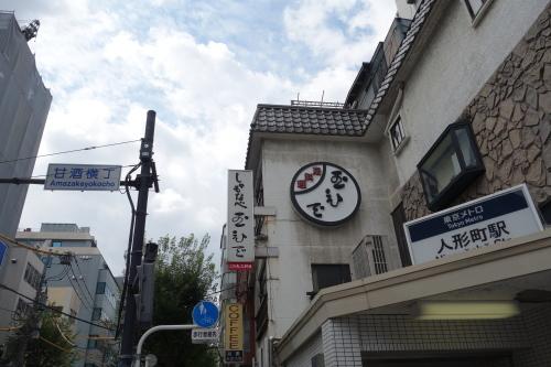 nakayama_02.JPG