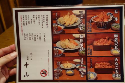 nakayama_09.JPG