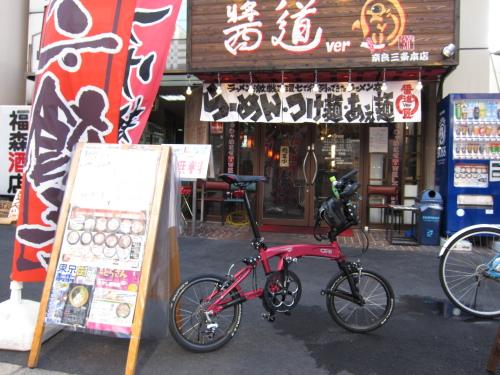 naratabi201212day3_10.JPG