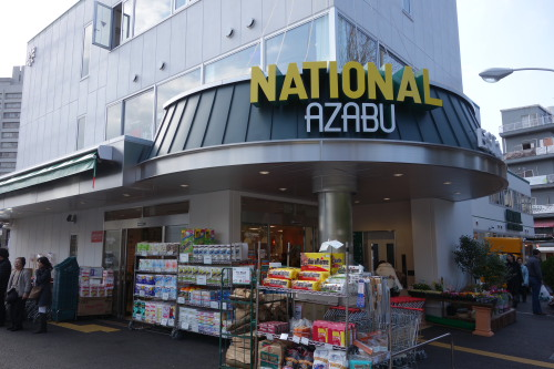nationalazabu_08.JPG