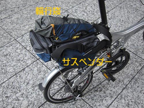 nihonbashipota_06.jpg