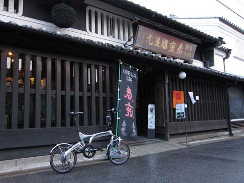 nrasakkagura_01.jpg