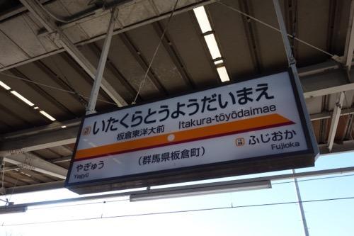 ntitakurakobayashiya_04.jpg