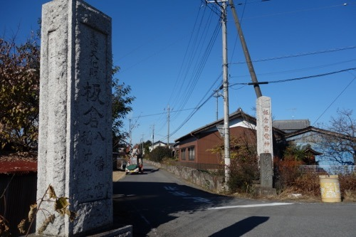 ntitakurakobayashiya_06.jpg
