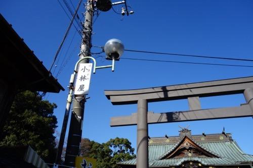 ntitakurakobayashiya_14.jpg