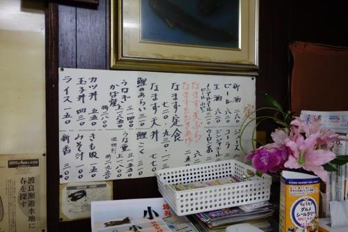 ntitakurakobayashiya_23.jpg