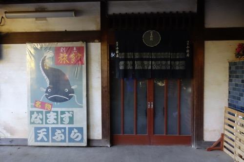 ntitakurakobayashiya_48.jpg