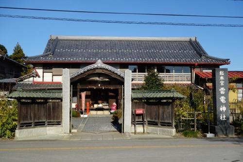 ntitakurakobayashiya_58.jpg