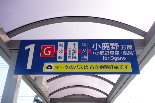 ogano_waraji_08.JPG