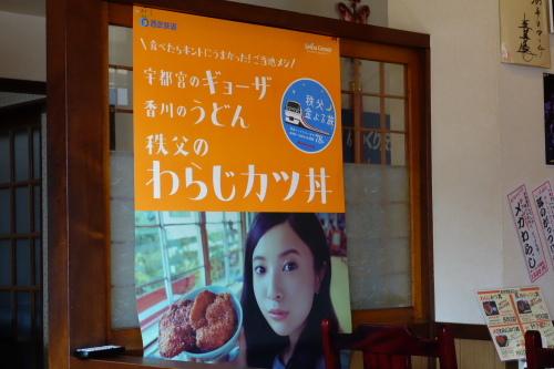 ogano_waraji_33.JPG