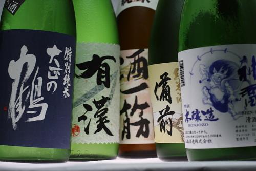 okayamasake01.JPG
