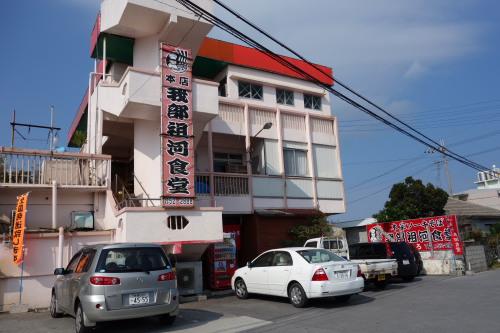 okinawa01_33.JPG