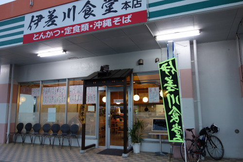 okinawa01_55.JPG