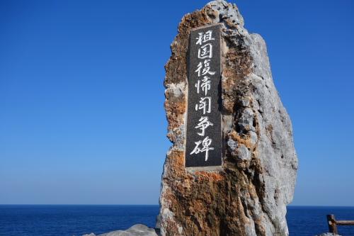 okinawa03_31.JPG
