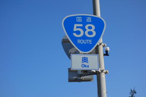 okinawa03_51.JPG