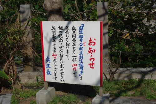 okinawa03_54.JPG