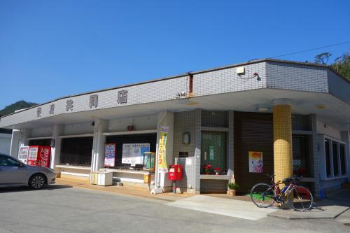 okinawa03_70.JPG