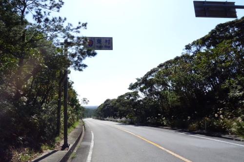 okinawa03_78.JPG