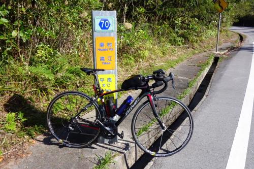 okinawa03_79.JPG