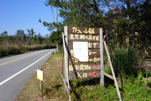 okinawa03_80.JPG