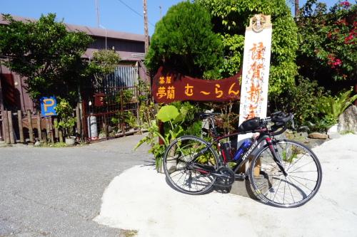 okinawa03_84.JPG