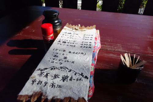 okinawa03_86.JPG