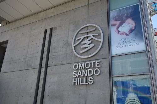 omotesandohills_01.JPG