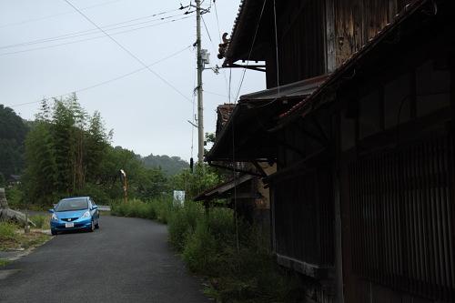 onuka_13.JPG