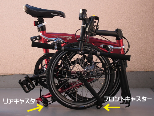oribikeM10_06.jpg