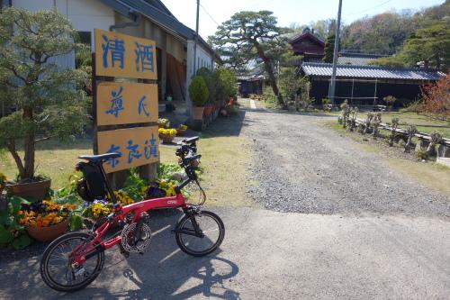 oribiketochigisake_40.JPG