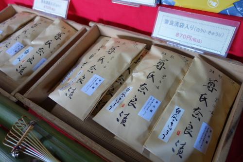 oribiketochigisake_43.JPG
