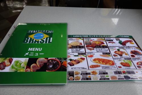 restaurantebrasil_14.JPG