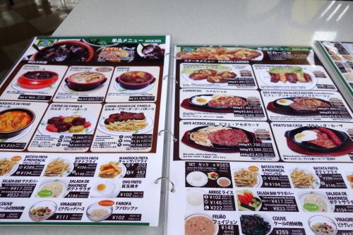 restaurantebrasil_16.JPG