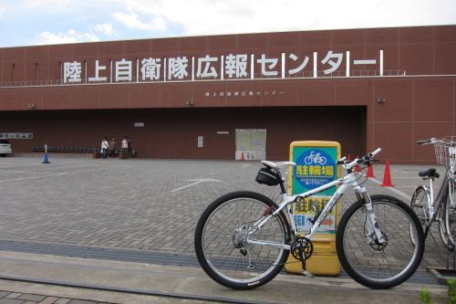 rikuji_01.JPG