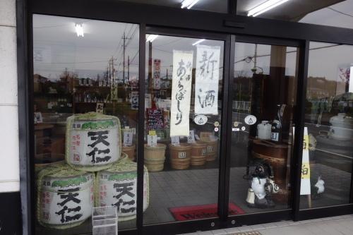 saitama_sakagura2_41.JPG