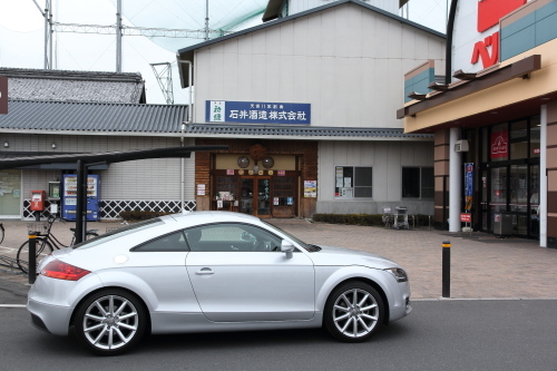 saitama_sakagura_57.JPG