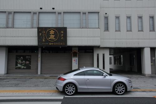 saitama_sakagura_93.JPG