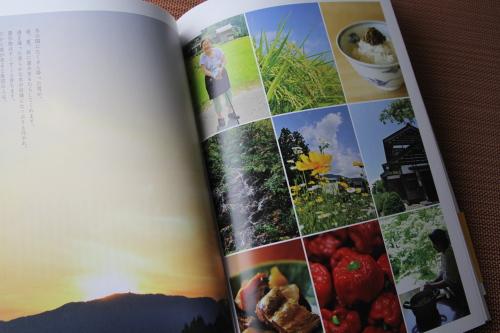 sennenkoujiyabook_08.JPG