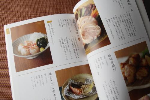 sennenkoujiyabook_10.JPG