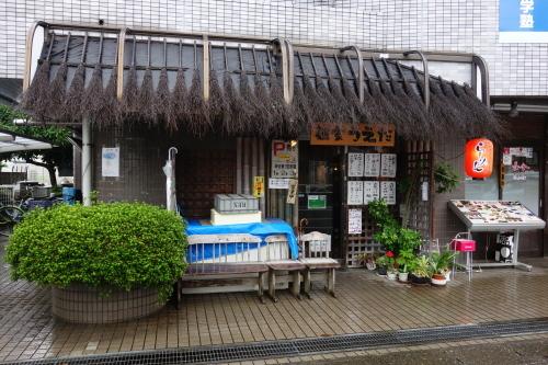 shiki_ueda_01.JPG