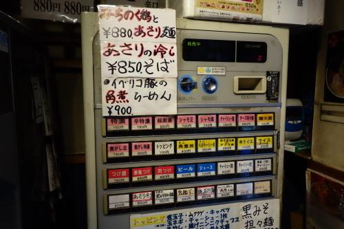 shiki_ueda_04.JPG