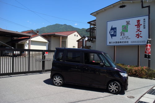 shimoguri2014_132.JPG