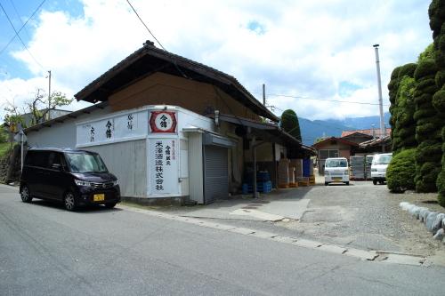 shimoguri2014_43.JPG