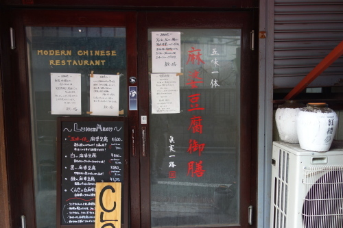 shinjitsuichiro_06.JPG