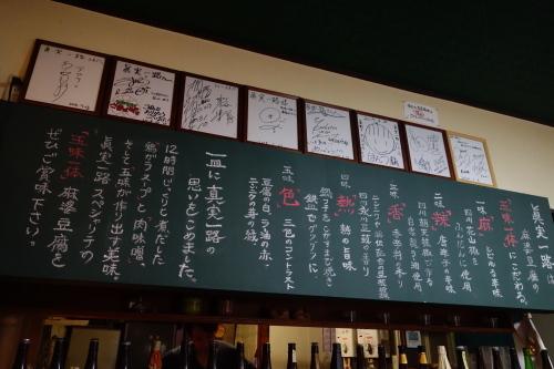 shinjitsuichiro_09.JPG