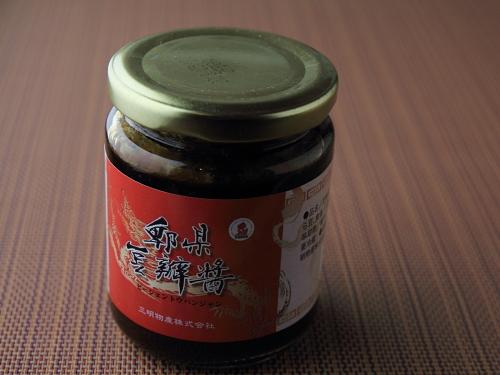 shisenchomiryo_05.JPG