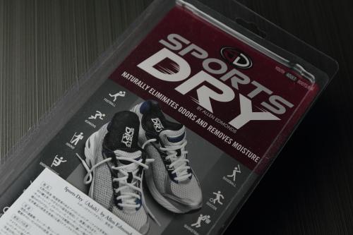 sportsdry_01.JPG