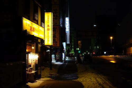 suehiro2_01.JPG