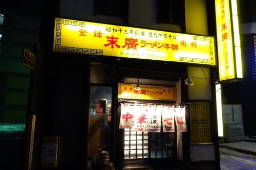 suehiro_03.JPG