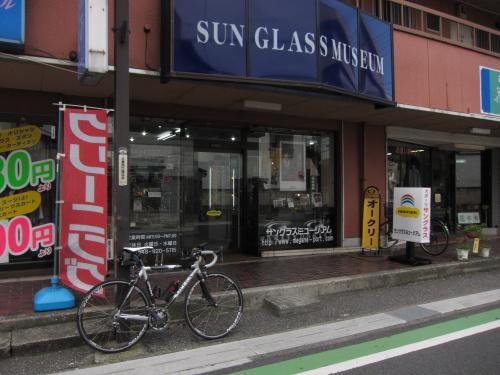 sunglasspota119_01.JPG